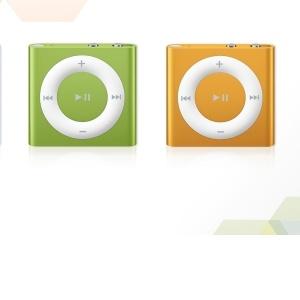 Votáčejte své oblečení a vyhraje dva iPody Shuffle