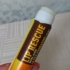 Balz�my na rty Desert Essence Lip Rescue Ultra Hydrating with Shea Butter - obr�zek 3