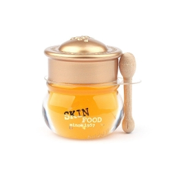 Balzámy na rty Skinfood Honey Pot Lip Balm