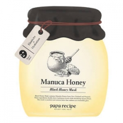 Masky Papa Recipe  Bombee Black Honey Mask