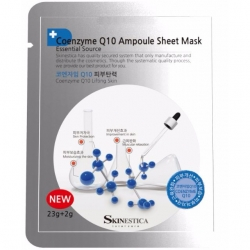 Skinestica Coenzyme Q10 ampoule sheet mask