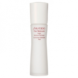 Hydratace Shiseido Skincare Night Moisture Recharge Light