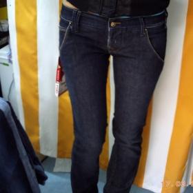 Tmavé jeans Met Cycle - foto č. 1