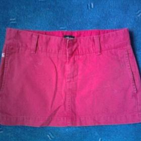 Růžová sukně Etnies - foto č. 1