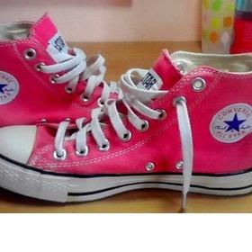 R�ov� boty zna�ky Converse - foto �. 1