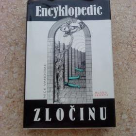 Encyklopedie zlo�inu - Nick Vandome - foto �. 1