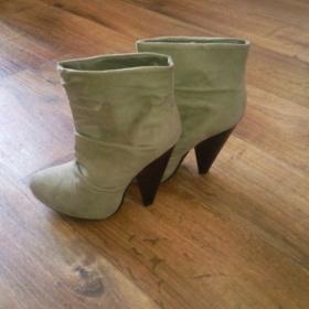 Hnědé semišové kotníčkové boty Tailly Weijl - foto č. 1