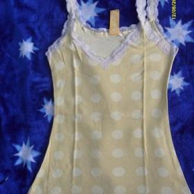 Žluté tílko s puntíky Animal - foto č. 1