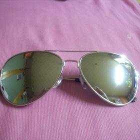 Zrcadlové pilot brýle - foto č. 1