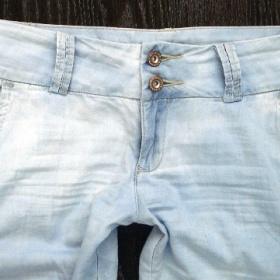 Riflové 3/4 kalhoty-turky,aladinky S-M - foto č. 1