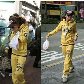Žlutou teplákovou soupravu Japan Style - foto č. 1
