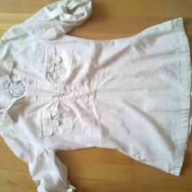Bílá Košile - foto č. 1