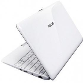Mini notebook bílý nebo růžový - foto č. 1