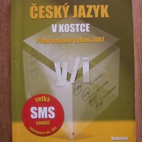 Český jazyk v kostce, přepracované vydání 2007 Marie Sochrová - foto č. 1