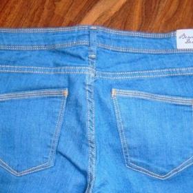 Koupím džíny jako na obrázku značky Bershka - foto č. 1