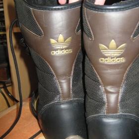 Hnědo - zlaté vyšší boty Adidas - foto č. 1