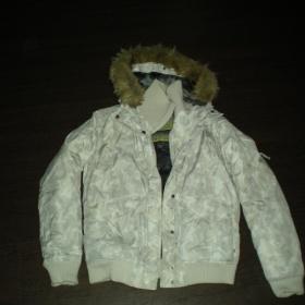 Zimní bunda Diverse
