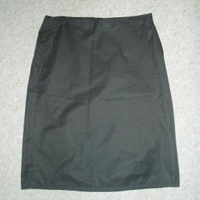 Khaki sukně Topshop - foto č. 1