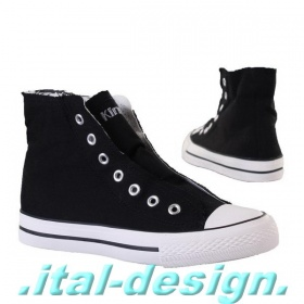 """Koupím boty - """"kecky"""" černo - bílé - foto č. 1"""