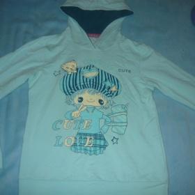 Modrá mikina s kapucí - foto č. 1