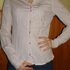 Bílo - růžová pruhovaná košile s dlouhým rukávem Kenvelo - foto č. 1