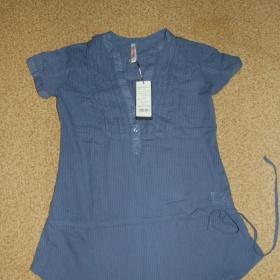 Modrá košile - foto č. 1