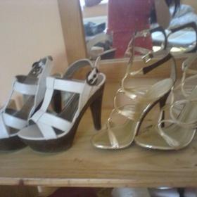Zlaté plesové boty - foto č. 1