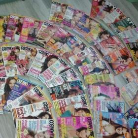 CosmoGril a mix 50 časopisů - foto č. 1