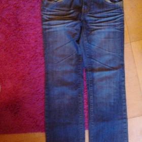 Modré džíny ze zlatými aplikacemi   Dromedar - foto č. 1