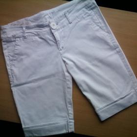 Bílé kraťasy - foto č. 1