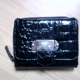Černá peněženka Next - foto č. 1