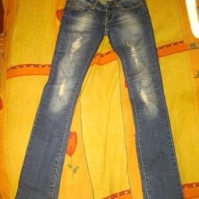 Úzké džíny Amisu - foto č. 1