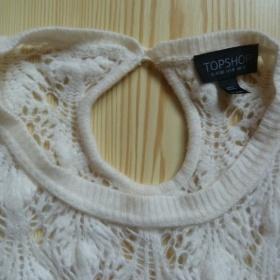 Bílý dírkovaný teplý svetr Topshop - foto č. 1