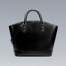 Černá kabelka Zara Brno - foto č. 1