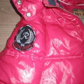 Růžová bundička retro - foto č. 1