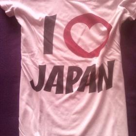 Bílé tričko New Yorker i love japan - foto č. 1