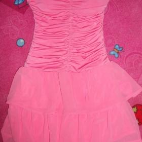 Růžové šaty Tally Weijl - foto č. 1
