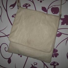 Béžová taška crossbody - foto č. 1