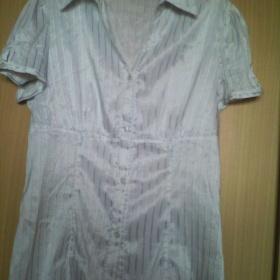 Bílá lesklá košile Amisu - foto č. 1