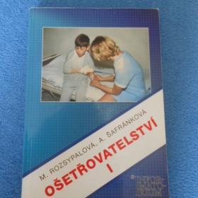 Ošetřovatelství 1 - foto č. 1