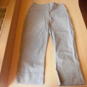 Šedé 3/4 kalhoty Pimkie - foto č. 1