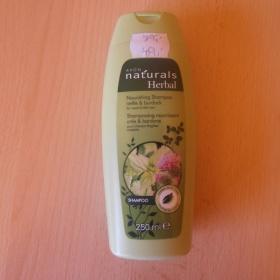 Šampon s kopřivou a lopuchem Avon - foto č. 1