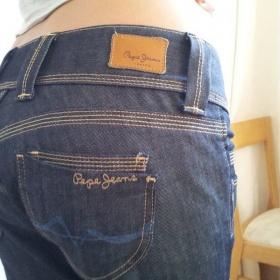 Modr� d��ny Pepe Jeans - foto �. 1