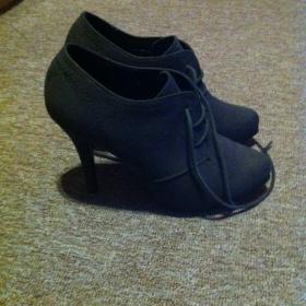 Černé boty Deichmann - foto č. 1