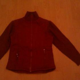Červená bunda Neznačková - foto č. 1