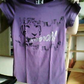 Fialová tričko MORESY - foto č. 1