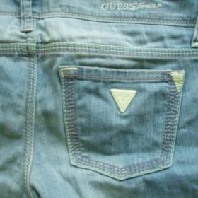 Slim Jeans Guess - foto č. 1