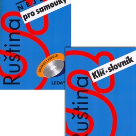 Ru�tina nejen pro samouky - u�ebnice s CD, slovn�k + kl�� - foto �. 1