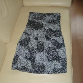 Šaty Amisu - foto č. 1