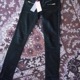Černé koženkové kalhoty se zipy Tally Weijl - foto č. 1